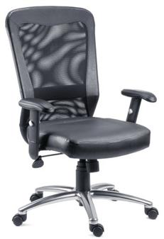 Mesh Back Operator Chair thumbnail