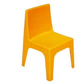 Kidz Plastic Chair - Yellow thumbnail