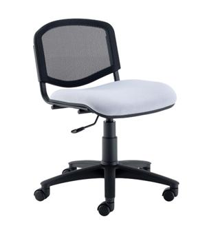 Flipper Mesh Back Swivel Chair thumbnail