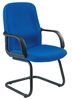 Value Executive Fabric Visitor Chair 1